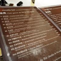 海记面食 Noodle Bar