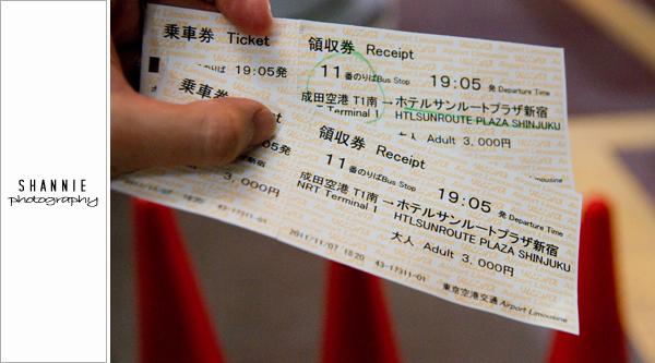 Airport Limousine Bus Tickets