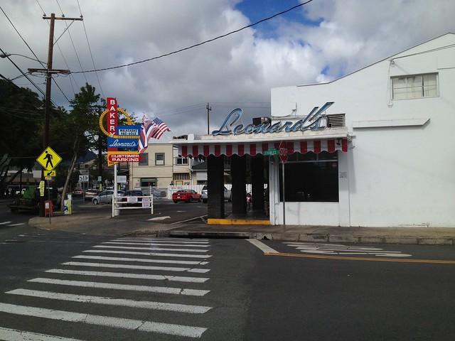 Leonard's Bakery storefront