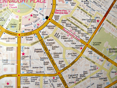 How to find the baoli