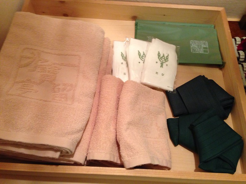 Amenities for Onsen Use