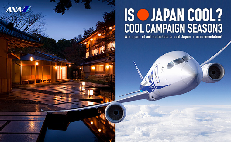Win a Trip to Japan with All Nippon Airways' Cool Campaign!