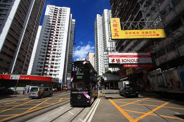 King's Road, Quarry Bay, Hong Kong