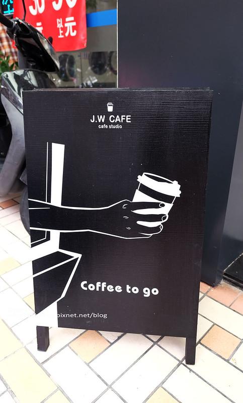 29013567451 b12ae5f914 c - J.W. Cafe-放棄百萬年薪工程師的漂亮拉花拿鐵.甜點推薦乳酪蛋糕和貝果.近清真恩德元餃子館
