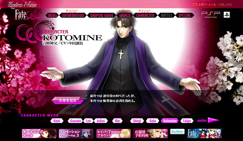 Fate_Extra_CCC_Kotomine