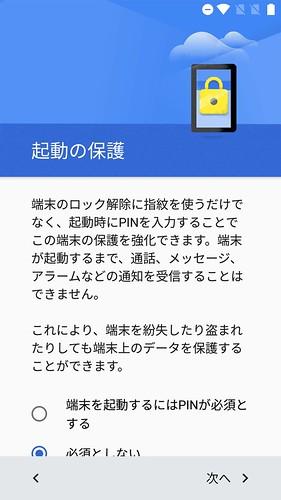 Screenshot_20160911-095326