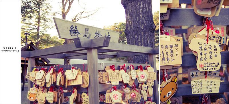 Ema Hokkaido Shrine 絵馬 北海道神宮