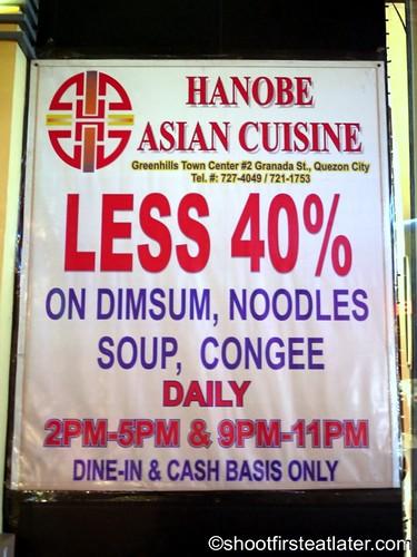 Hanobe Asian Cuisine-001