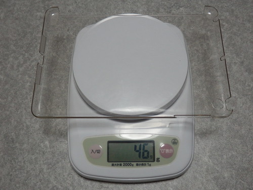 P3200438