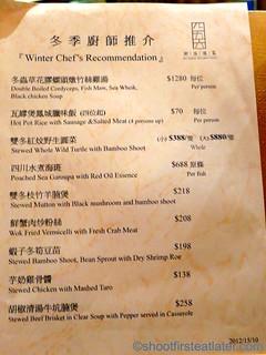 456 Modern Shanghai cusine menu-002