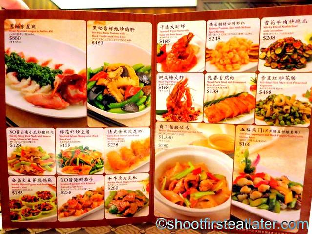 456 Modern Shanghai cusine menu
