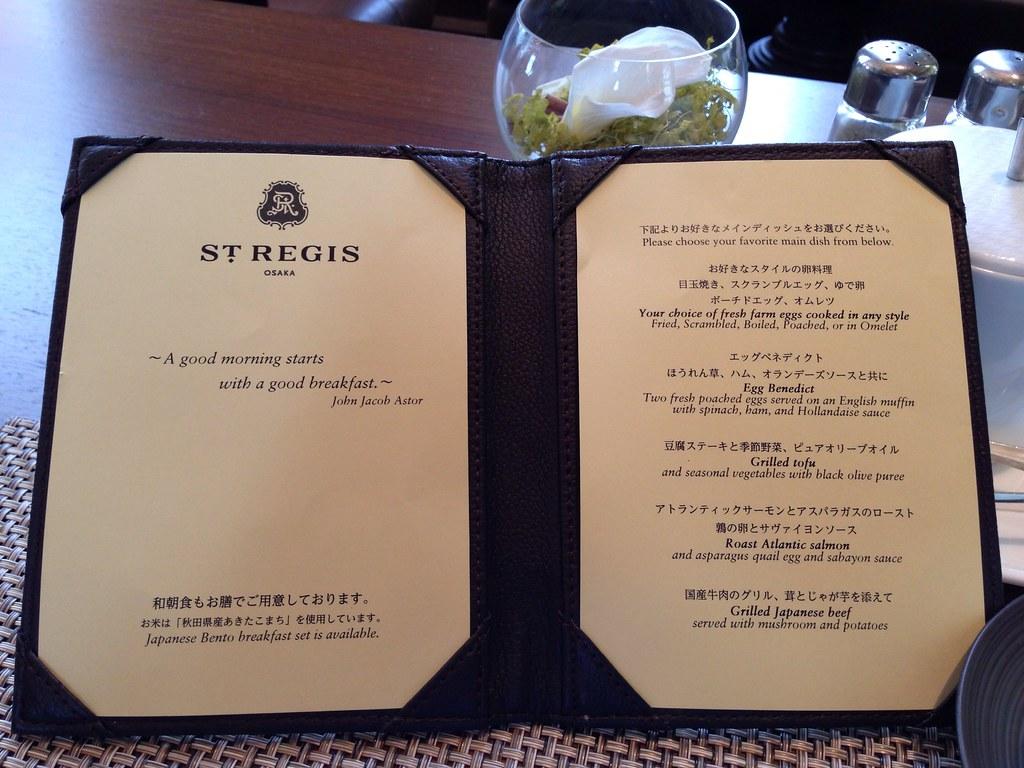 Breakfast Menu at the St Regis
