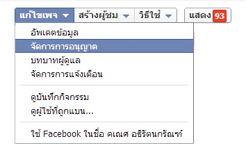 Facebook-006215