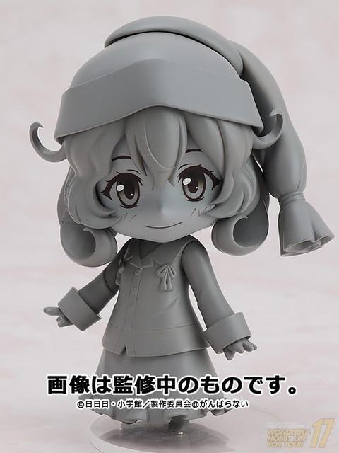 Nendoroid Tsukuyomi Sasami