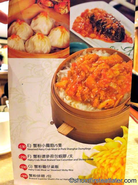 Wu Kong Shanghai Hairy Crab menu-002