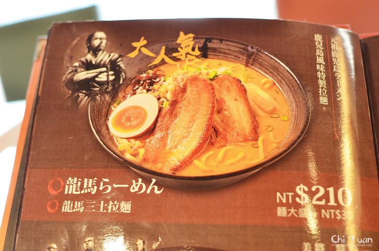 麵家三士11.jpg