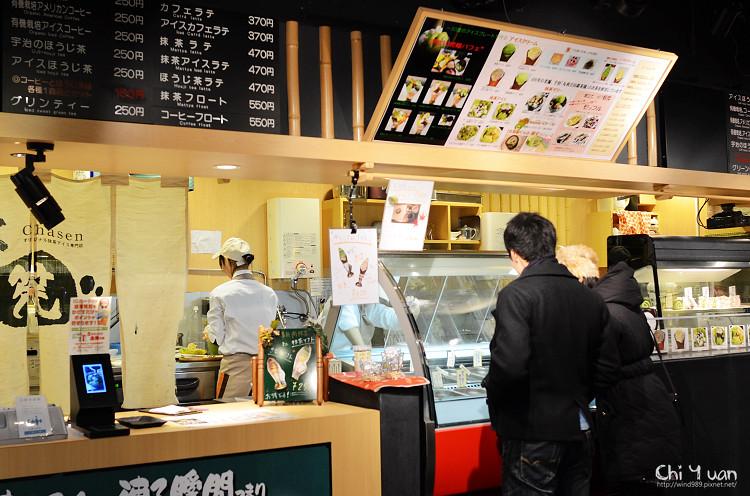 京都拉麵小路16.jpg