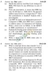 UPTU B.Tech Question Papers - EE-605-Microprocessor & ITS Application