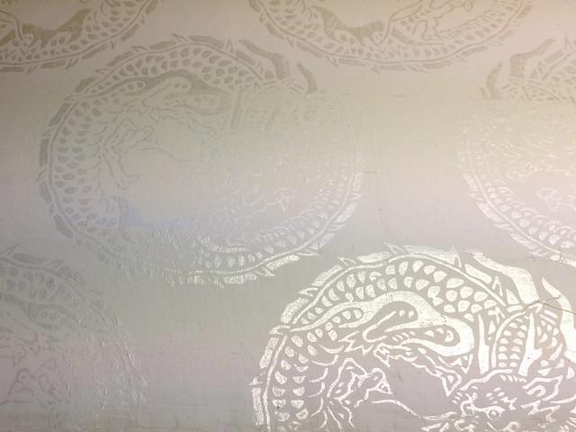washi Japanese paper