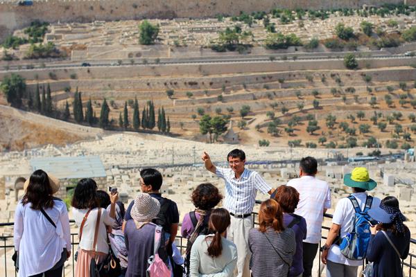 "Jerusalén ""is a Small World"""