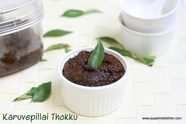 Curry leaves thokku 2