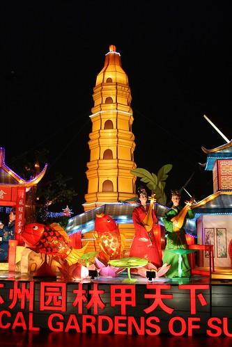 Lantern festival 2