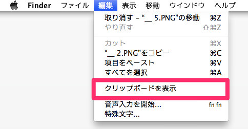 スクリーンショット_2013-03-19_11.04.10