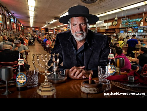 most interesting Jew in the world
