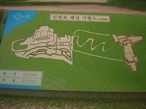 Imrang Waeseong