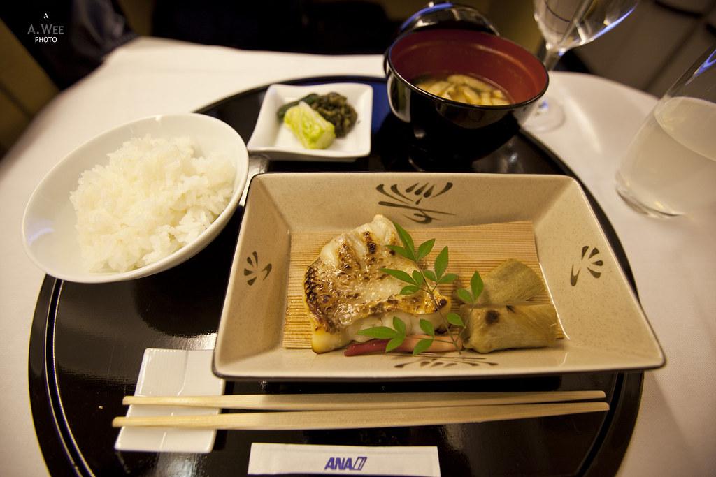 Shusai of Tilefish