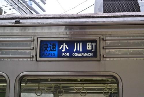 DSC_5847