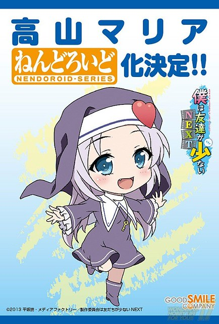 Nendoroid Takayama Maria