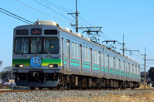7506F(氷まつりHM) @武州荒木〜東行田