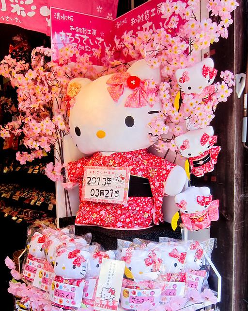 2013-Osaka-31