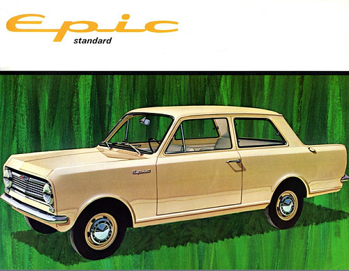1964 Envoy Epic Standard