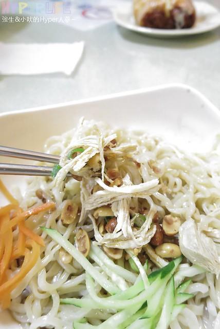 東海麵饌私房麵食館 (8)