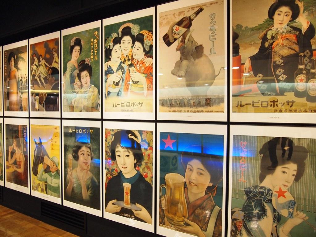 sapporo beer museum & hokkaido university
