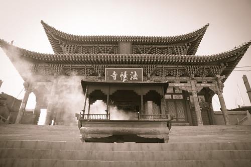 east_asia_2013_040813-81.jpg