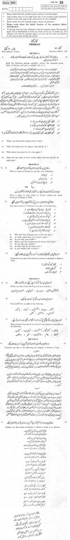 CBSE Class XII Previous Year Question Paper 2012 Persian