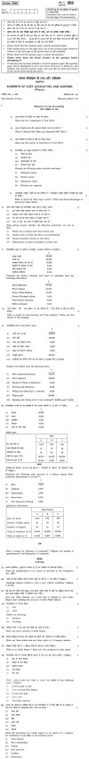 CBSE Class XII Previous Year Question Paper 2012 Elements of Cost Accounting and Auditing