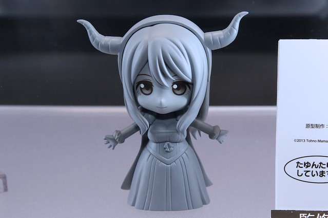 Nendoroid Maou