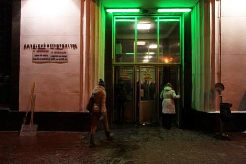 Entrance to Arsenalna (Арсенальна) station