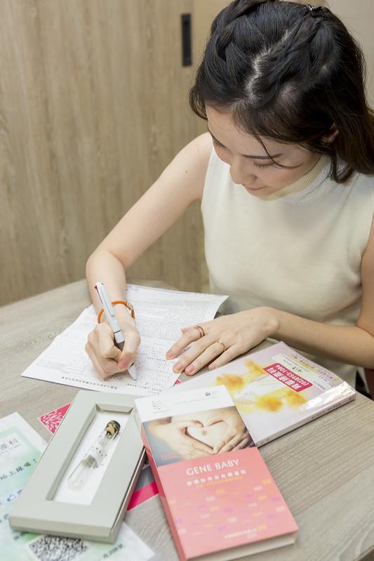台灣基康非侵入基因檢測花小豚 (16)