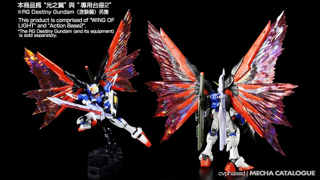 "RG Destiny Gundam ""Wings of Light"" Effect Unit - Pre-order Starts!"