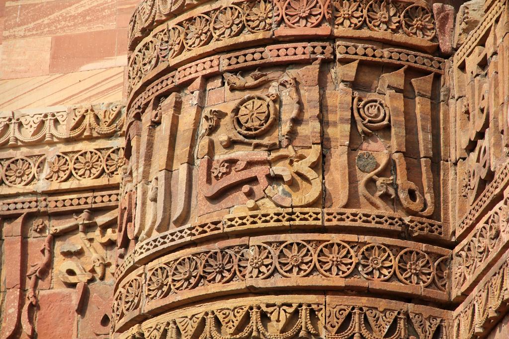 Details of the minaret