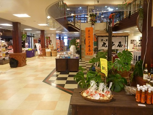 小名浜美食ホテル(東北トリップ)