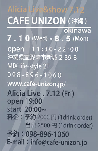 Little Eagle Cafe Unizon event.jpg