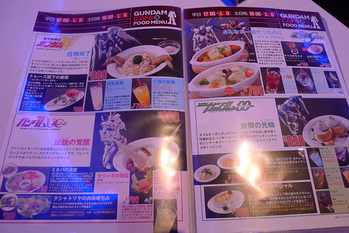 Gundam Cafe menu