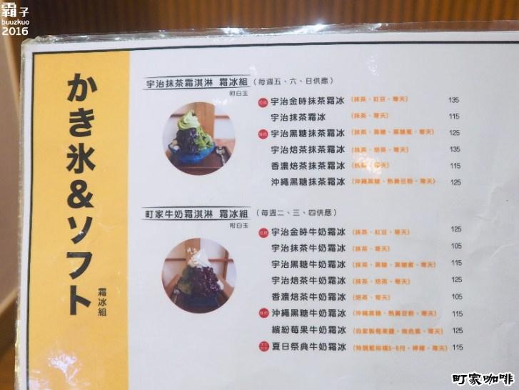 29545282756 3ef85c5c9d b - 町家咖啡,日式茶屋內有精緻抹茶甜點~(已歇業)