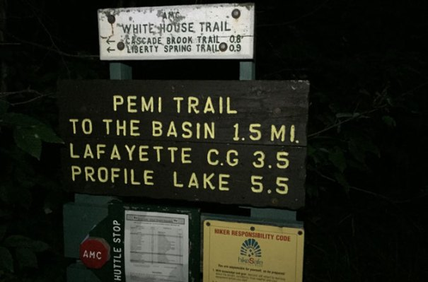 Whitehouse Trail Sign